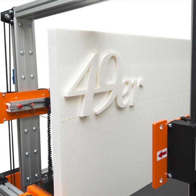 Atelier logo végétal lettres relief 3D - 1